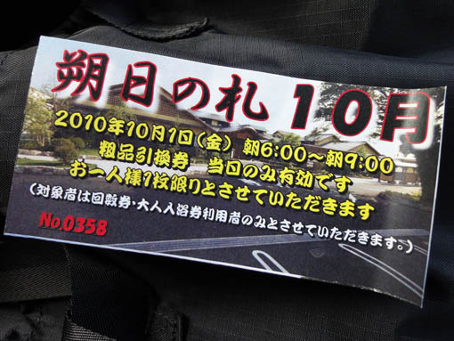 101001-9.jpg