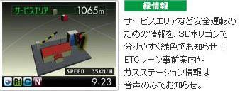 Carレーダー4.jpg